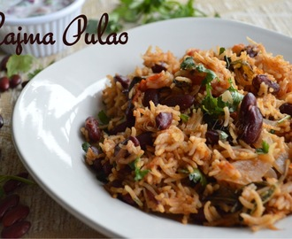 Rajma Pulao - Rajma Biryani - Recipe with Red Kidney Beans