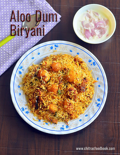 Aloo Dum Biryani Recipe – Baby Potato Biryani – Small Potato Biryani Recipe