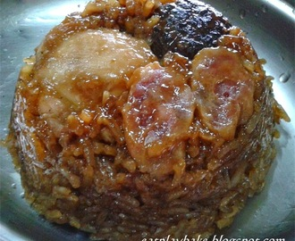糯米鸡 Steamed Glutinous Rice with Chicken