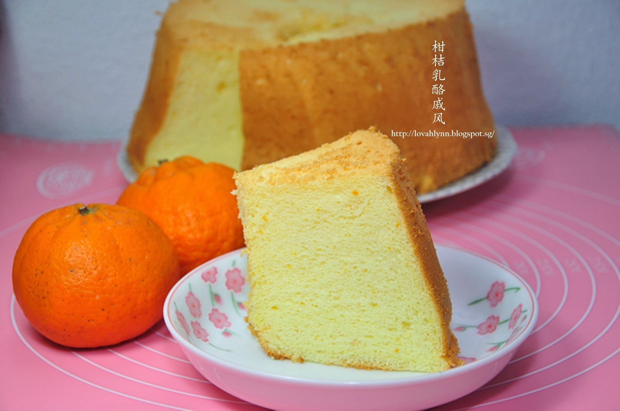 柑桔乳酪戚风蛋糕 Mandarin Orange Cheese Chiffon Cake