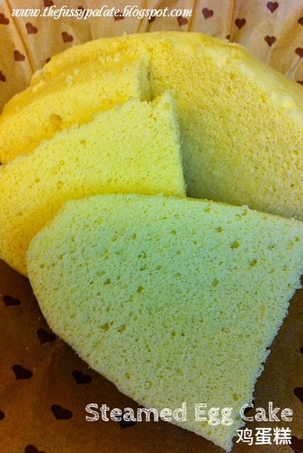 Steamed egg cake (Ji Dan Gao)