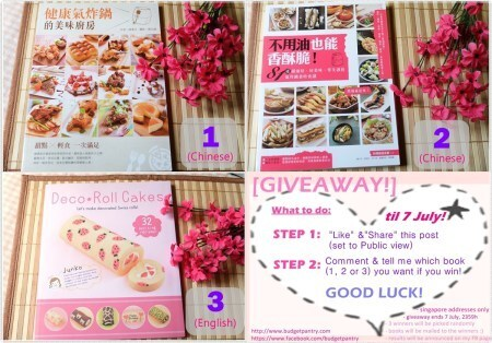 [GIVEAWAY!] Airfryer + Junko Decorated Roll Cakes Recipe Books!