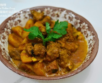 素羊肉咖哩 Vegetarian Mutton Curry