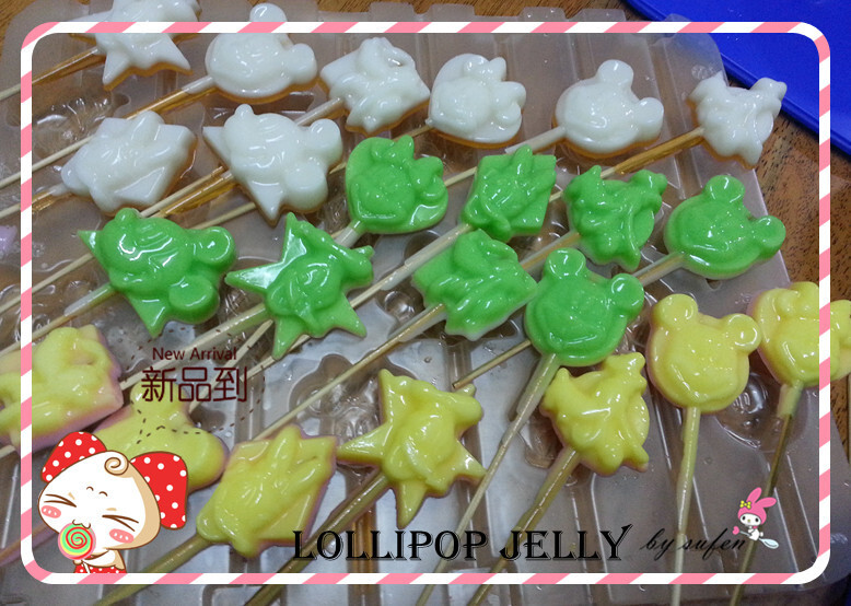 Lolipop jelly