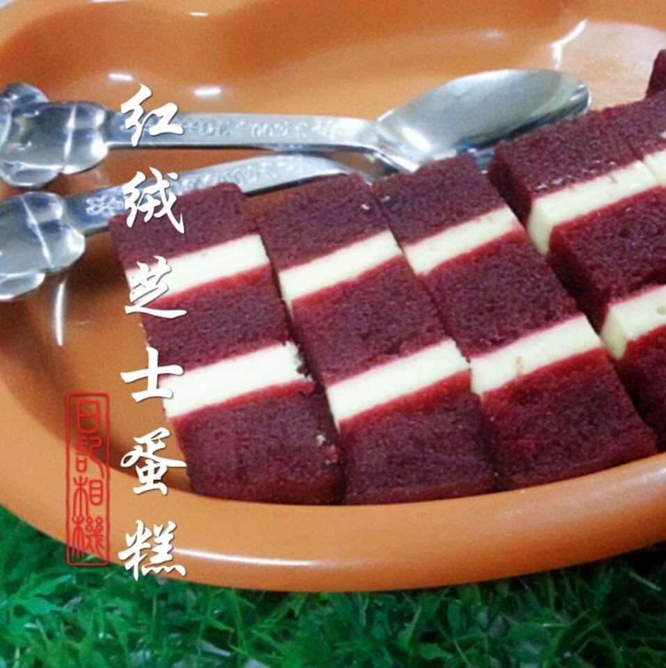 Red Velvet Layer Cheese Cake