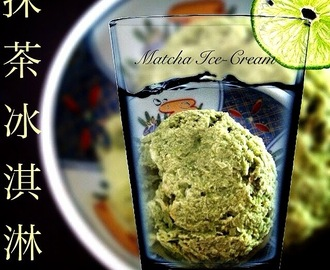 Homemade Matcha (Green tea) Ice-Cream Tutorial Recipe   抹茶冰淇淋 (中英食谱教程)