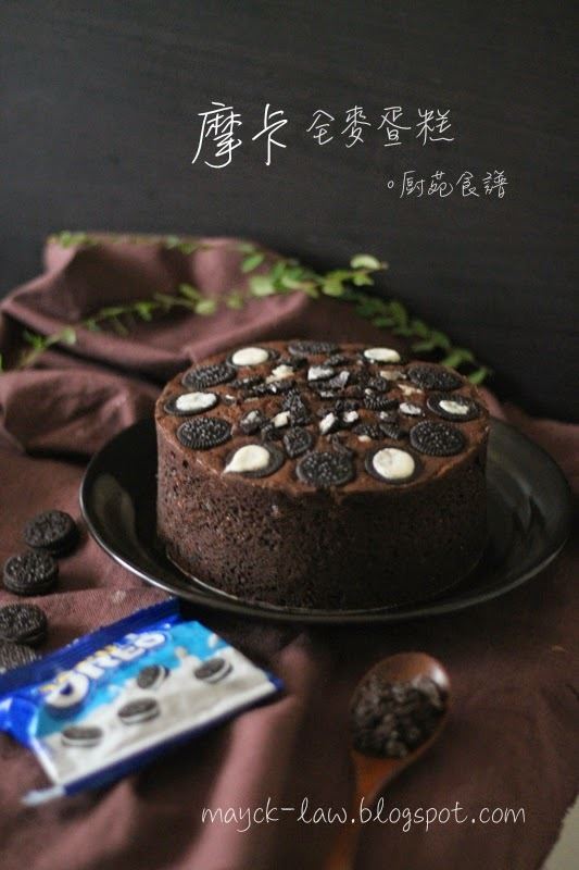 摩卡全麦蛋糕 (Whole Wheat Mocha Cake)