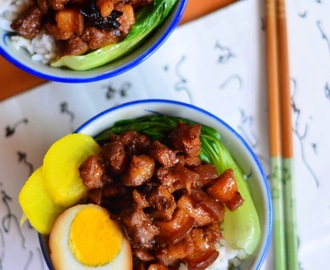 滷肉饭 Braised Pork on Rice | Lu Rou Fan