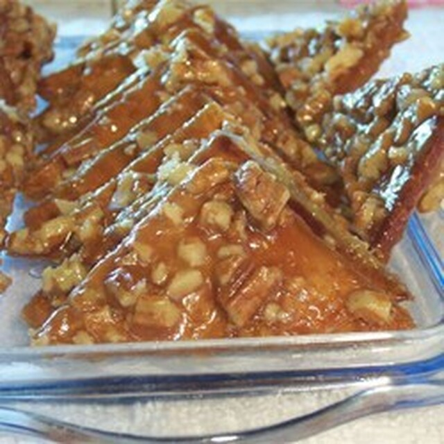 Nut Desserts: Pecan Crackers