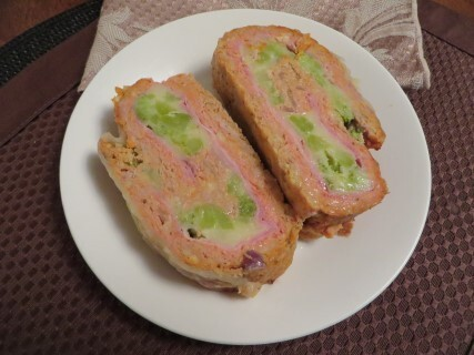 Broccoli Swiss Turkey Meatloaf Recipe