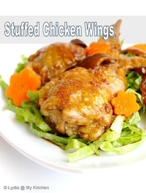 Stuffed Chicken Wings (酿鸡翼)