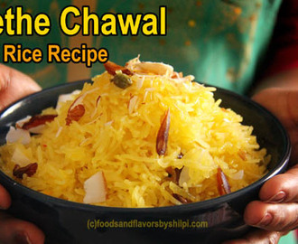 Meethe Chawal Recipe – Indian Yellow Sweet Rice Recipe – How to make Meethe Chawal