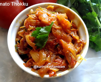 Tomato Thokku / Thakkali Thokku | Easy Side Dish Recipes