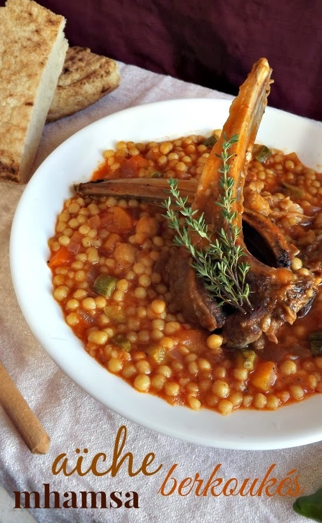 Berkoukés B'lham |  Large hand rolled Algerian couscous with lamb and apricot