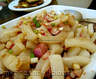 Kinilaw na Pusit (Squid Ceviche)