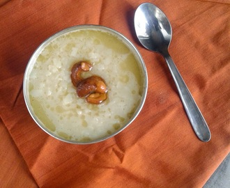 ADA PRADHAMAN I RICE ADA PAYASAM I ONAM RECIPES