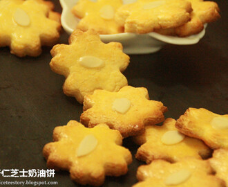 杏仁芝司奶油饼 Parmessan Cheezy Almond Cookies