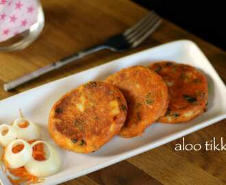 aloo tikki recipe | aloo patties recipe | crispy potato patties