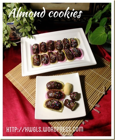 Chocolate Coated Almond Shortbread Cookies aka London Almond Cookies (伦敦杏仁饼)