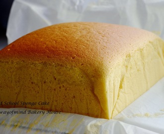 Old School Sponge Cake (Gochabi) 古早味鸡蛋糕 (Cooked Dough Method)