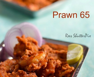 Prawn 65 Recipe | Seafood Recipes