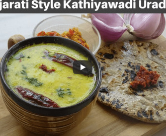 Gujarati Style Urad Dal Recipe Video