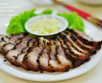 黑胡椒咸猪肉 Black Pepper Salted Pork Belly