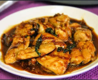 九层塔酱油鸡块 Soy Sauce Basil Leaves Chicken