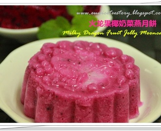 火龙果椰奶燕菜月餅Milky Dragon Fruit Jelly Mooncake
