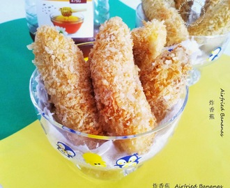 Air-fried Banana Fritters with Golden Breadcrumbs 炸香蕉 (空气炸锅版)