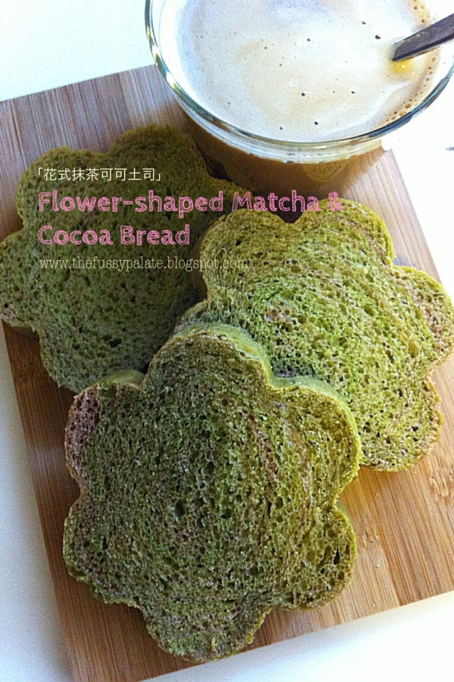 Flower-shaped Match & Cocoa Bread
