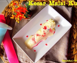 Kesar Malai Kulfi (Frozen Indian Milk Icecream with almonds and saffron) (with step by step pictures)