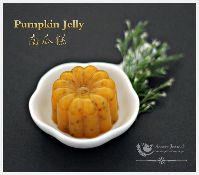 Pumpkin Jelly 南瓜糕
