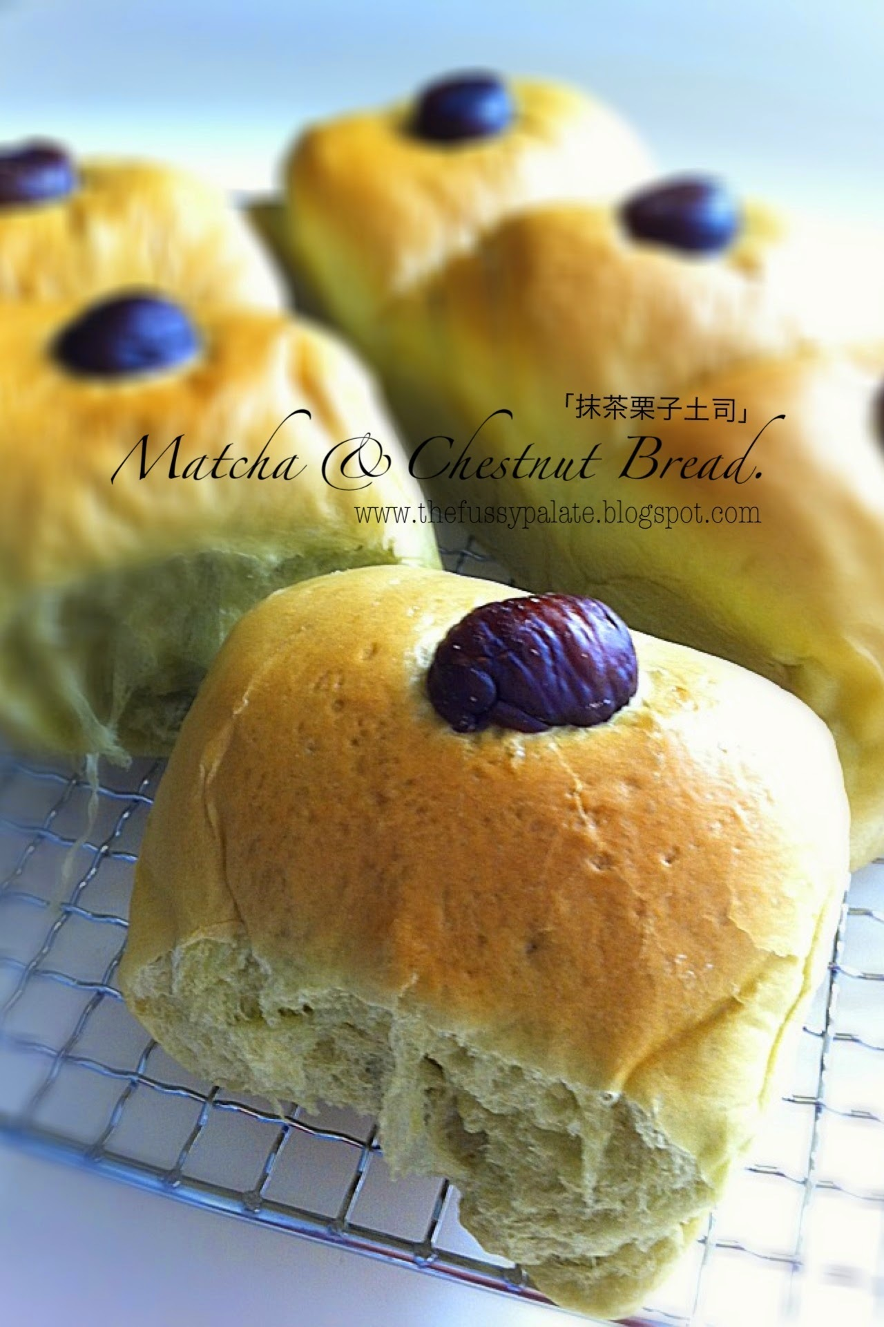 Matcha & Chestnut Bread