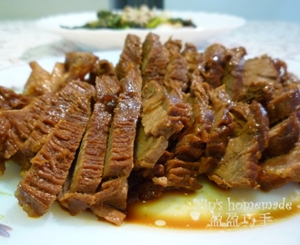 Spiced Beef Shin 卤牛展/牛腱 - (Featured in Group Recipes)