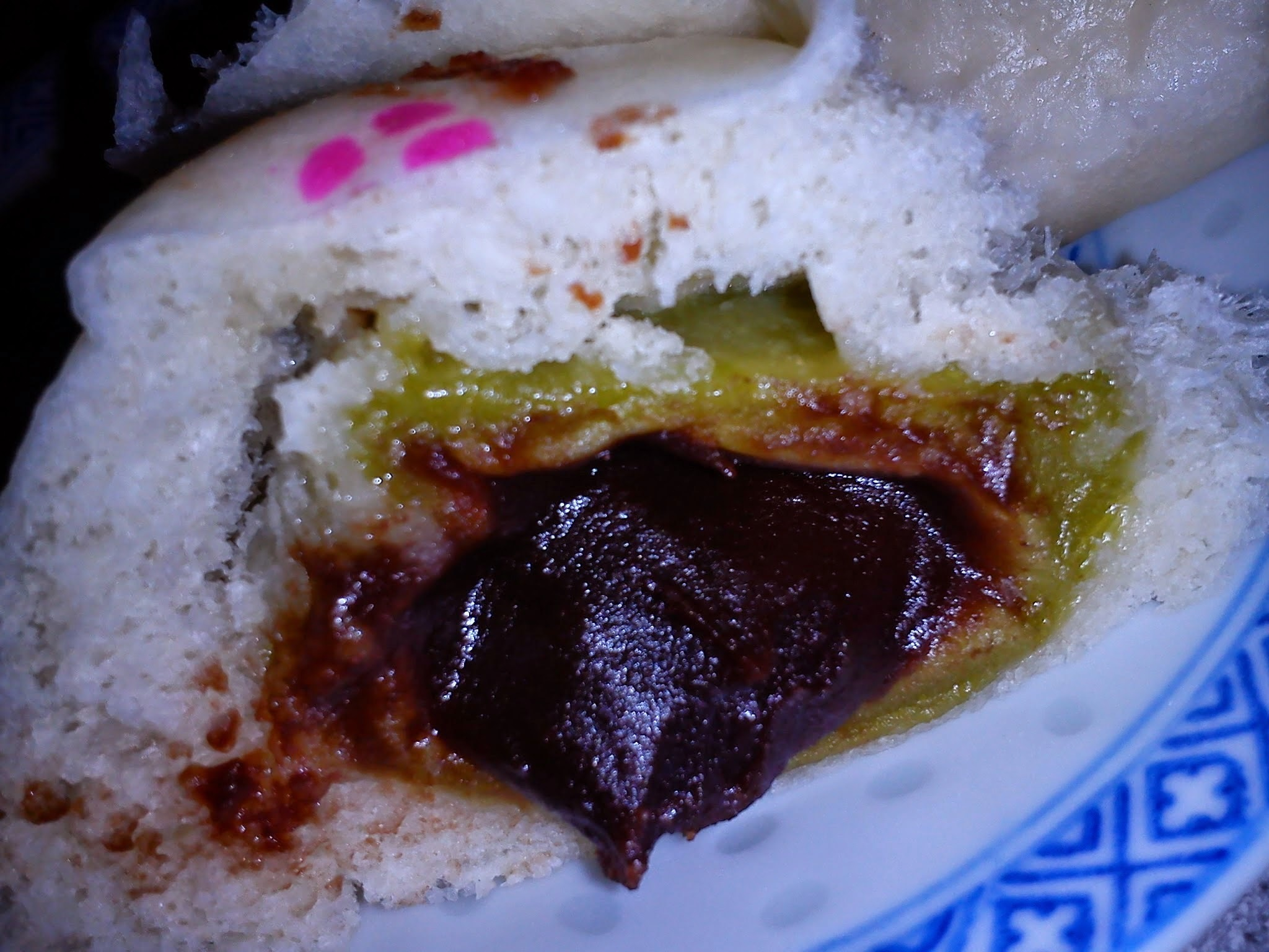 Muazi Buns [Steamed Buns with Mochi Filling]