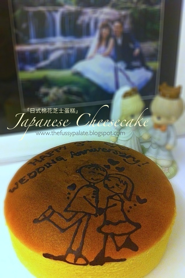 Japanese Cheesecake (again!)