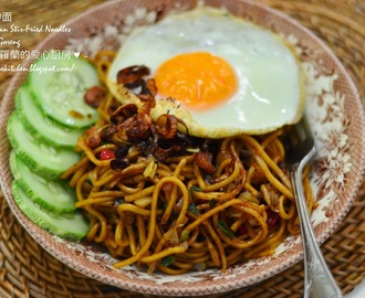 印尼炒面 Indonesian Stir-Fried Noodles | Bakmie Goreng