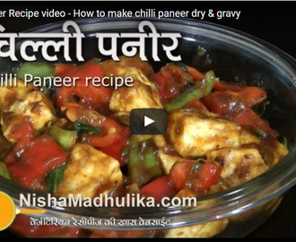 Paneer Chilli Dry Recipe Video