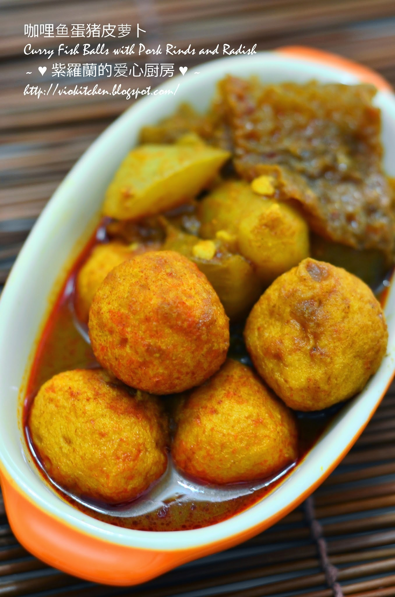 咖哩鱼蛋猪皮萝卜 Curry Fish Balls with Pork Rinds and Radish