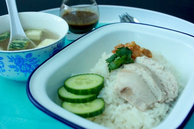 Kao Man Gai – Hainanese Chicken Rice