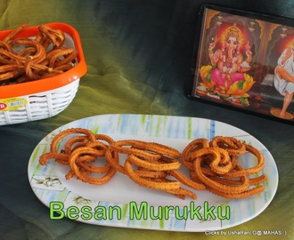 Besan flour murukku/Easy diwali deep fried snacks/Indian famous festival recipes/How to make chick pea flour murukku/step by step pictures