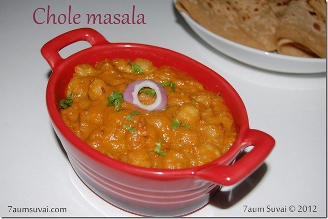 Chole masala (Version 2)