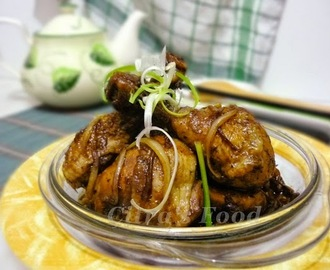 Ayam goreng Mentega (Spiced butter fried chicken)