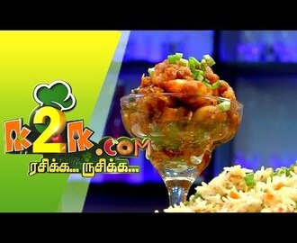 Chilly Prawns & Chinese Fried Rice in K2K.com Rasikka Rusikka (05/06/2015)