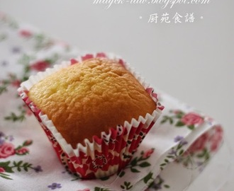 百香果海绵蛋糕 (Passion Fruit Sponge Cupcakes)