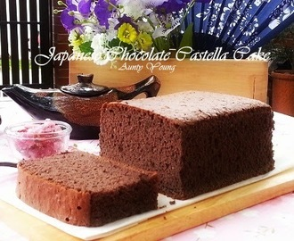 巧克力长崎蛋糕 (Japanese Chocolate Castella Cake)