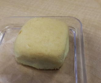台式凤梨酥 (Taiwanese Pineapple Shortcakes)