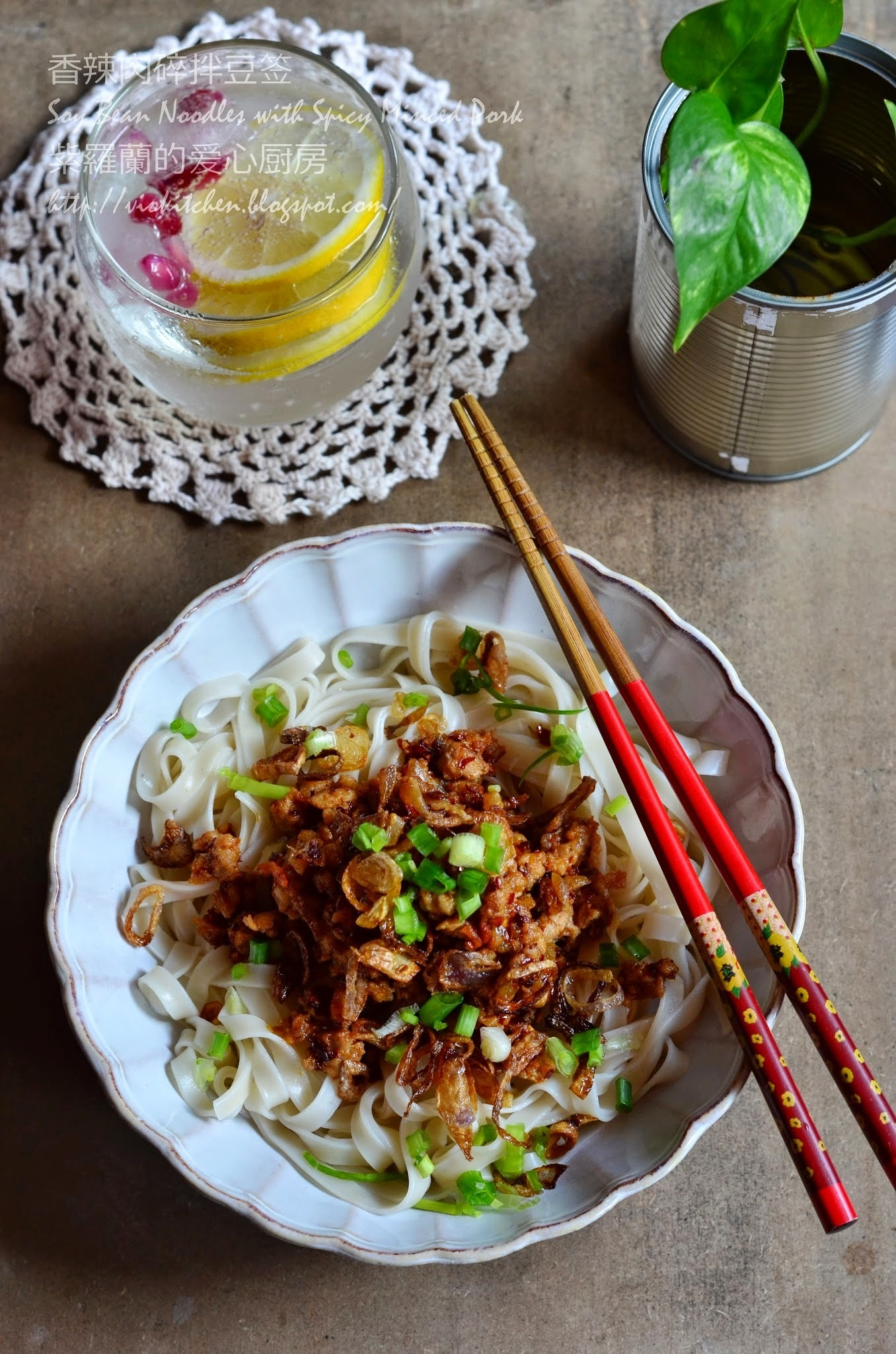 Soy Bean Noodles #1 - 香辣肉碎拌豆签 Soy Bean Noodles with Spicy Minced Pork