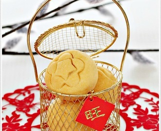 Pineapple Tarts 黄梨塔 CNY 2015